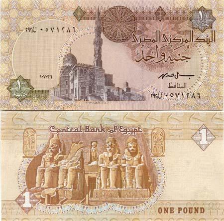 Banknote Ägypten