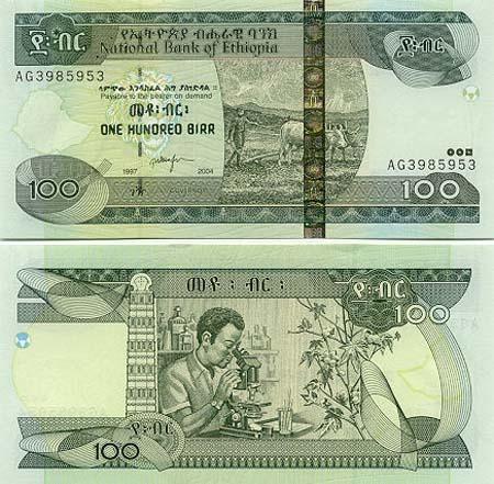 Banknote Äthiopien