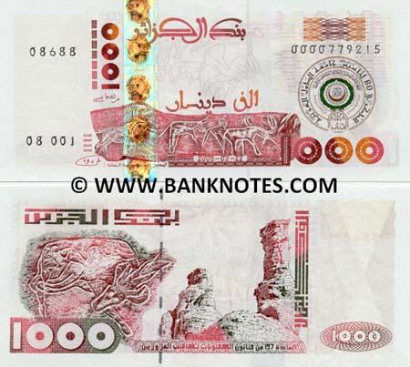 Banknote Algerien
