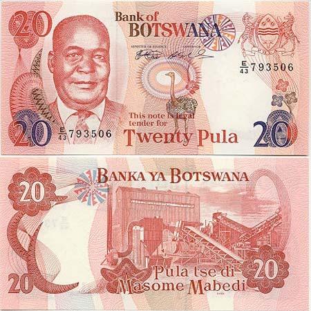 Banknote Botswana