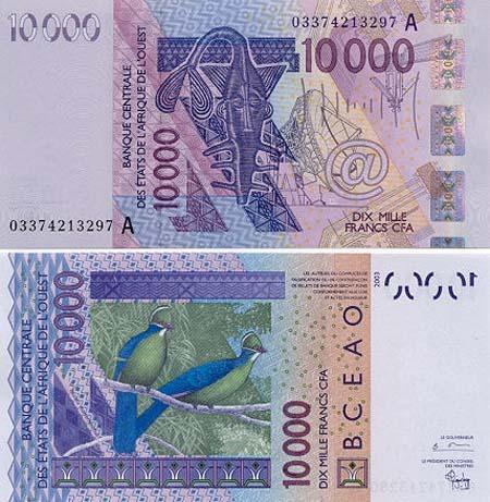Banknote Elfenbeinküste