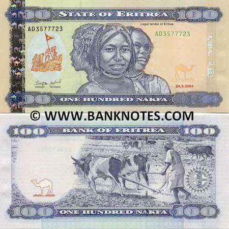 Banknote Eritrea