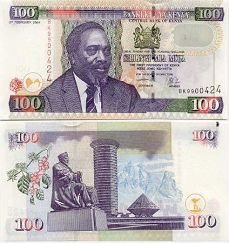 Banknote der Republik Kenia