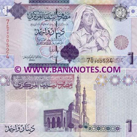Banknote Libyen
