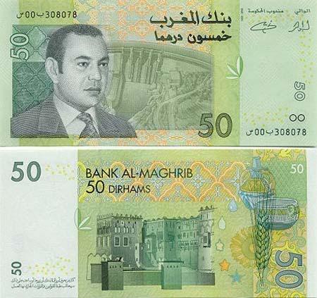 Banknote Marrokko