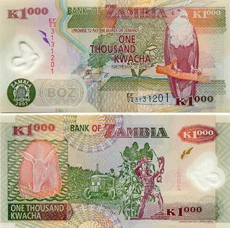 Banknote Sambia