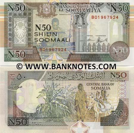 Banknote Somalia