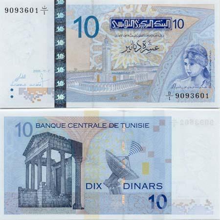 Banknote Tunesien