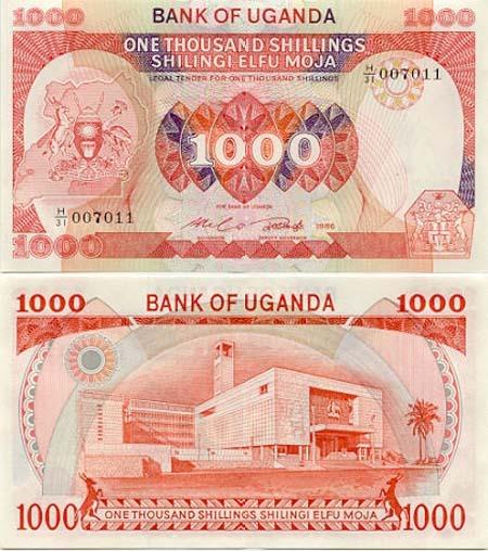 Banknote Uganda